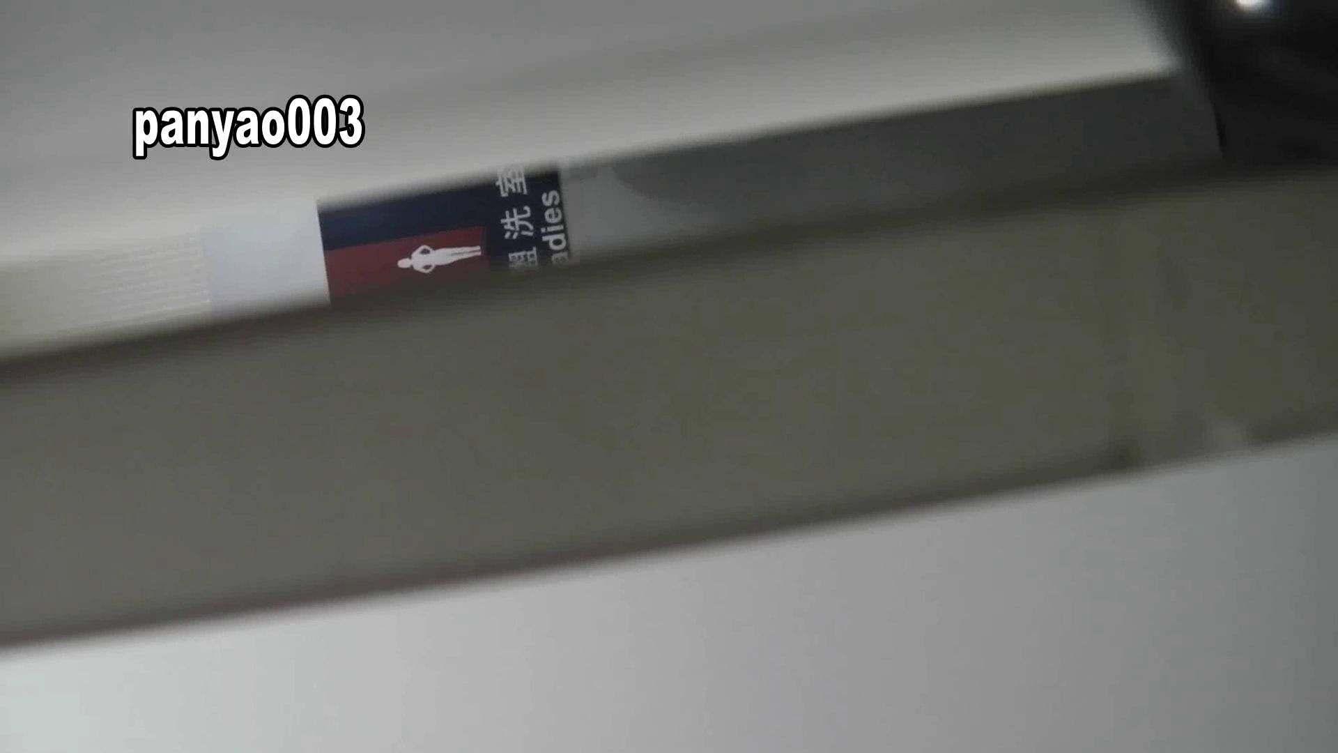 日本成人用品展览会。vol.03 ミリミリミリィ 0   0  103画像 3