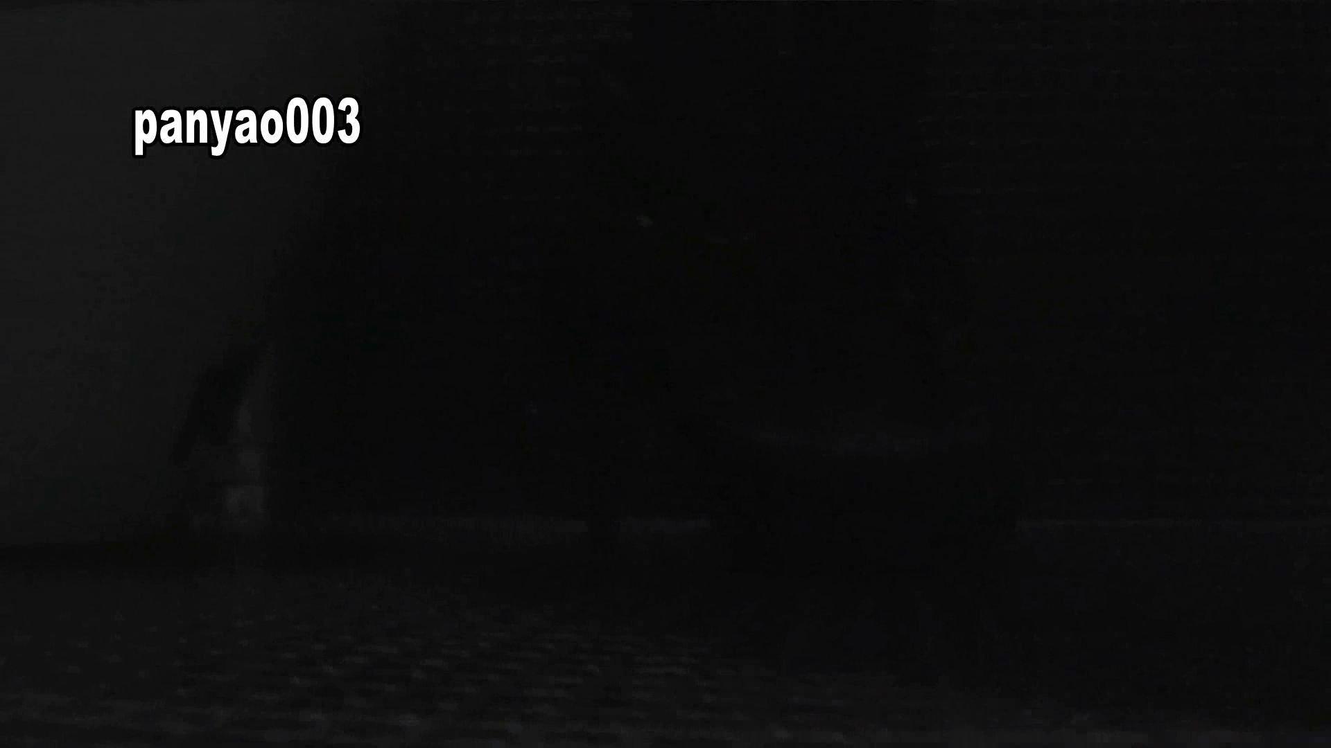 日本成人用品展览会。vol.03 ミリミリミリィ 0   0  103画像 4