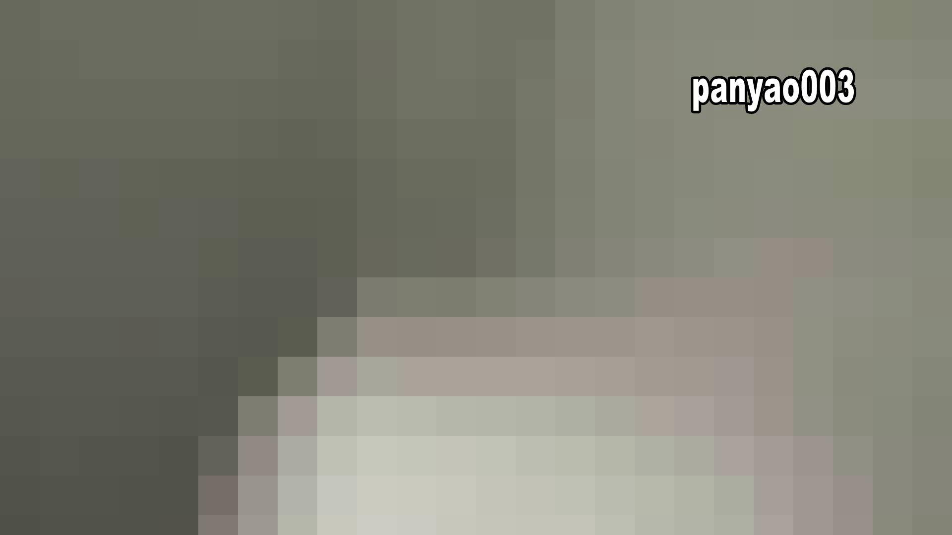 日本成人用品展览会。vol.03 ミリミリミリィ 0   0  103画像 16