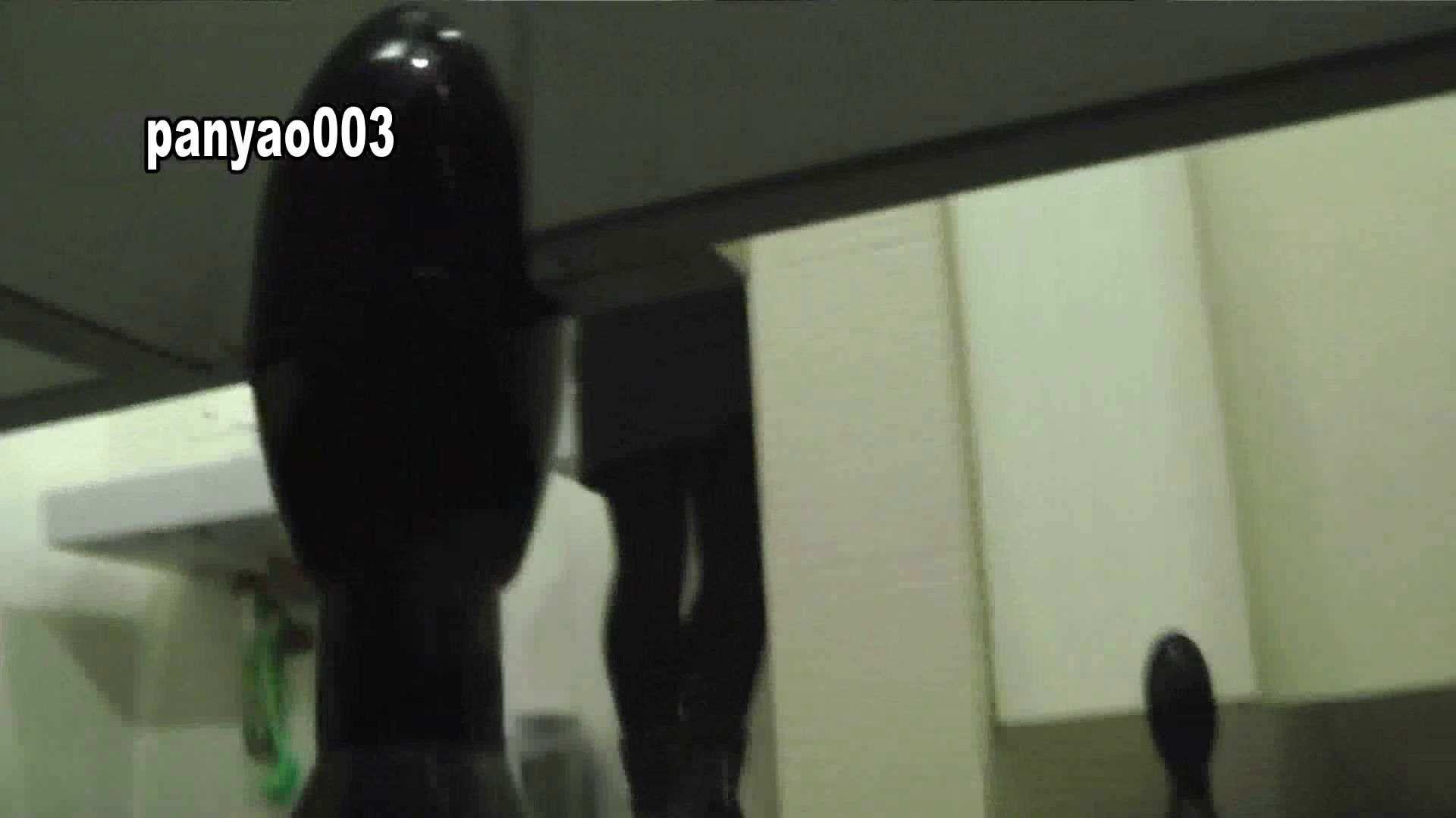 日本成人用品展览会。vol.03 ミリミリミリィ 0   0  103画像 35