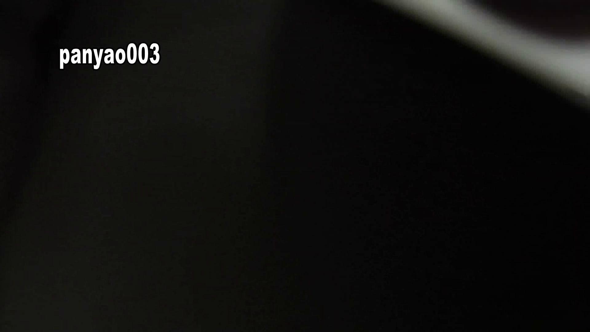 日本成人用品展览会。vol.03 ミリミリミリィ 0   0  103画像 36