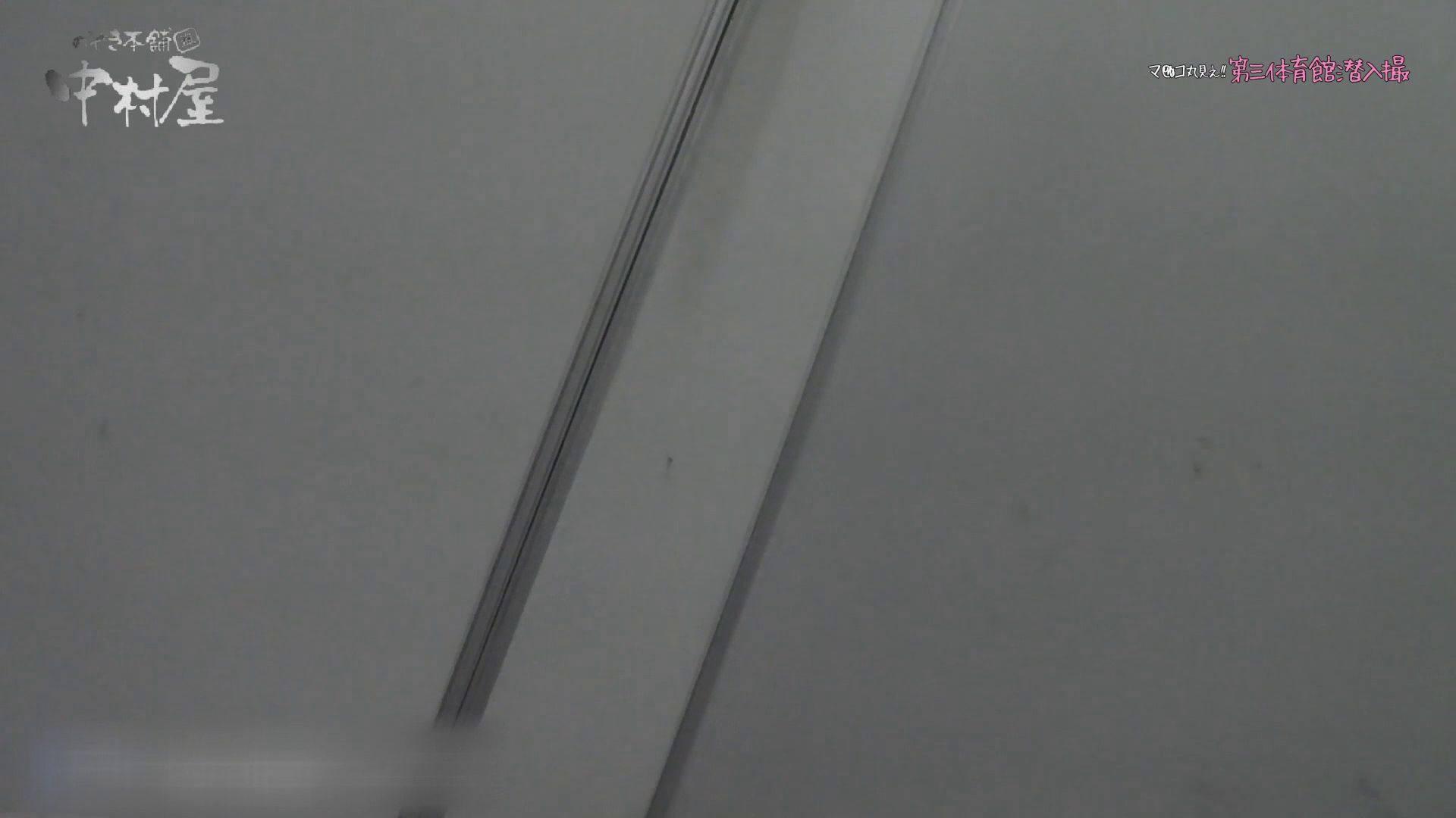 第三体育館File044長身のバレー部員が目の前の個室に入ってくれました。後編 0 | 0  82画像 38