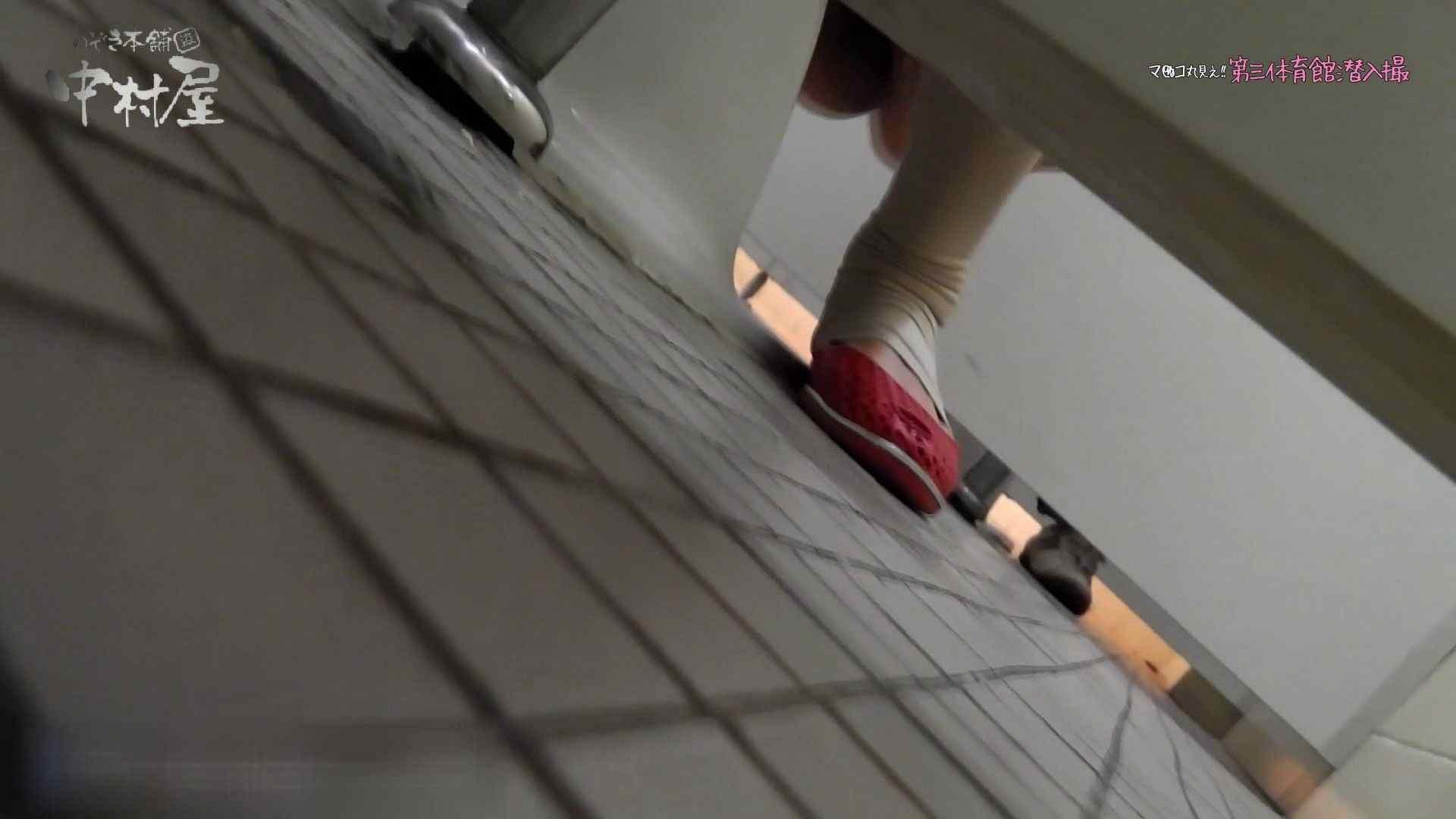 第三体育館File044長身のバレー部員が目の前の個室に入ってくれました。後編 0 | 0  82画像 42