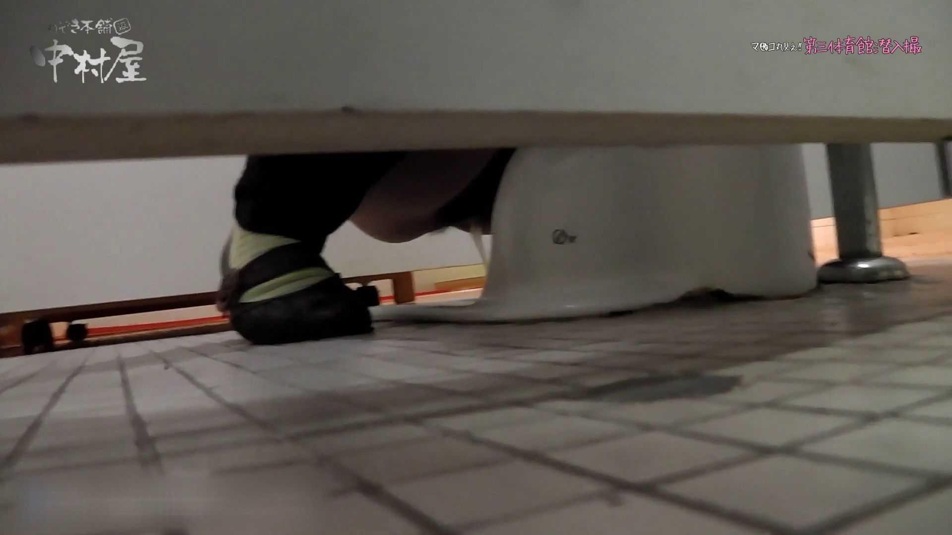 第三体育館File044長身のバレー部員が目の前の個室に入ってくれました。後編 0 | 0  82画像 55