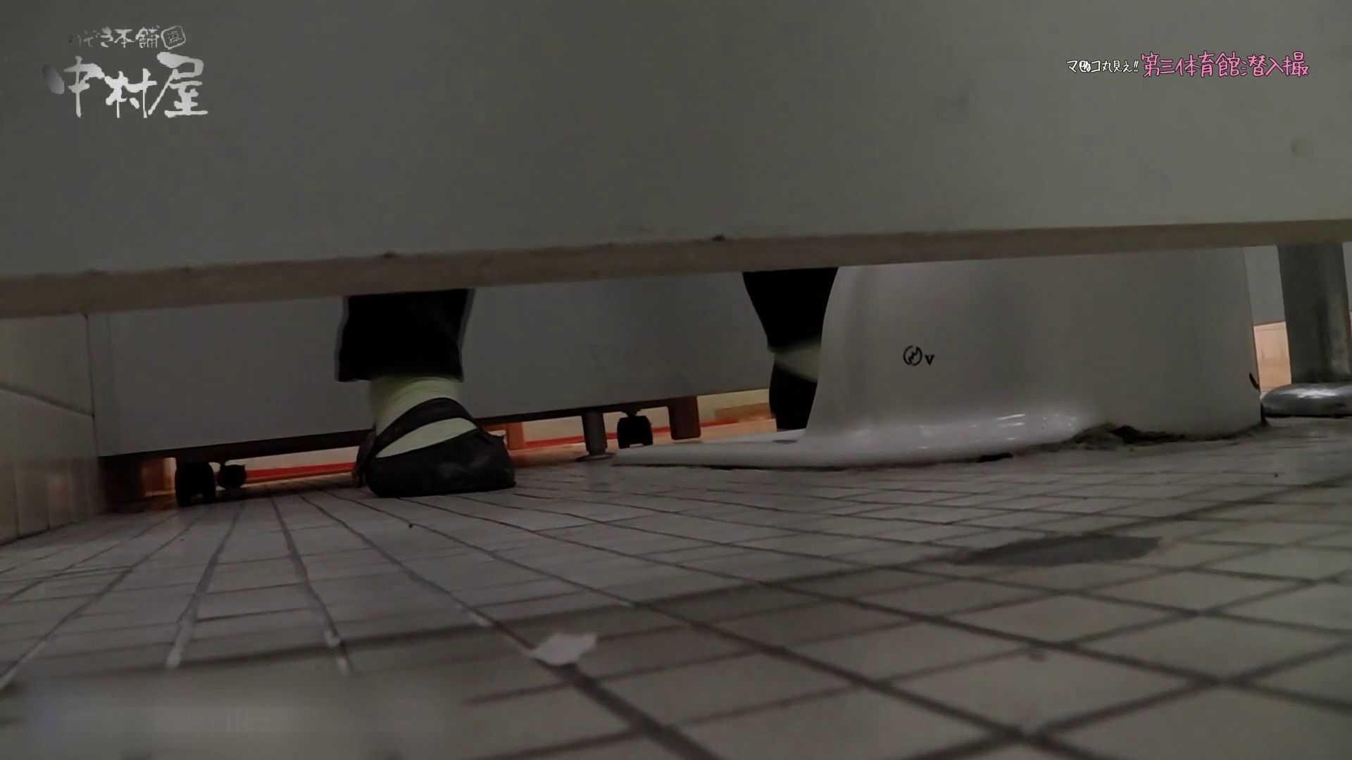 第三体育館File044長身のバレー部員が目の前の個室に入ってくれました。後編 0 | 0  82画像 67