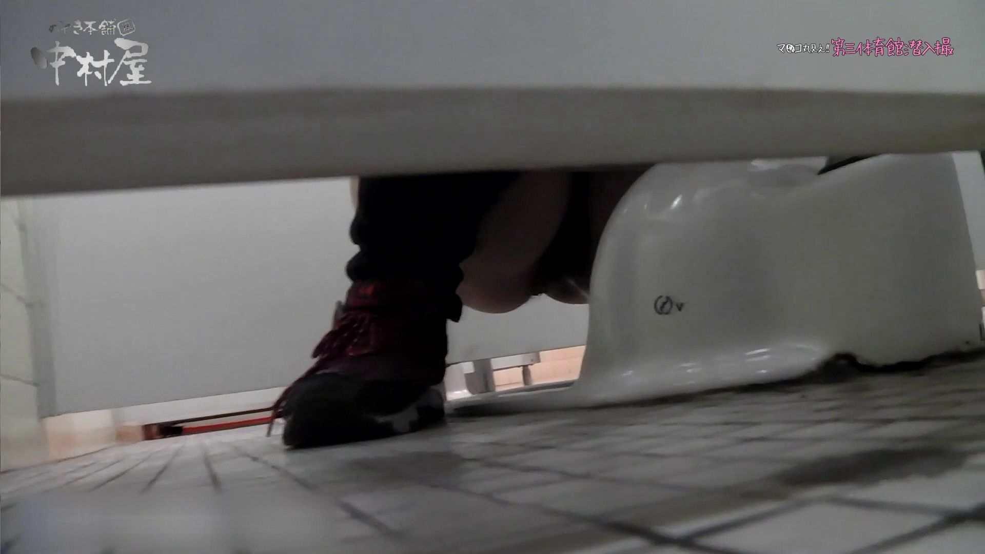 第三体育館File044長身のバレー部員が目の前の個室に入ってくれました。後編 0 | 0  82画像 71