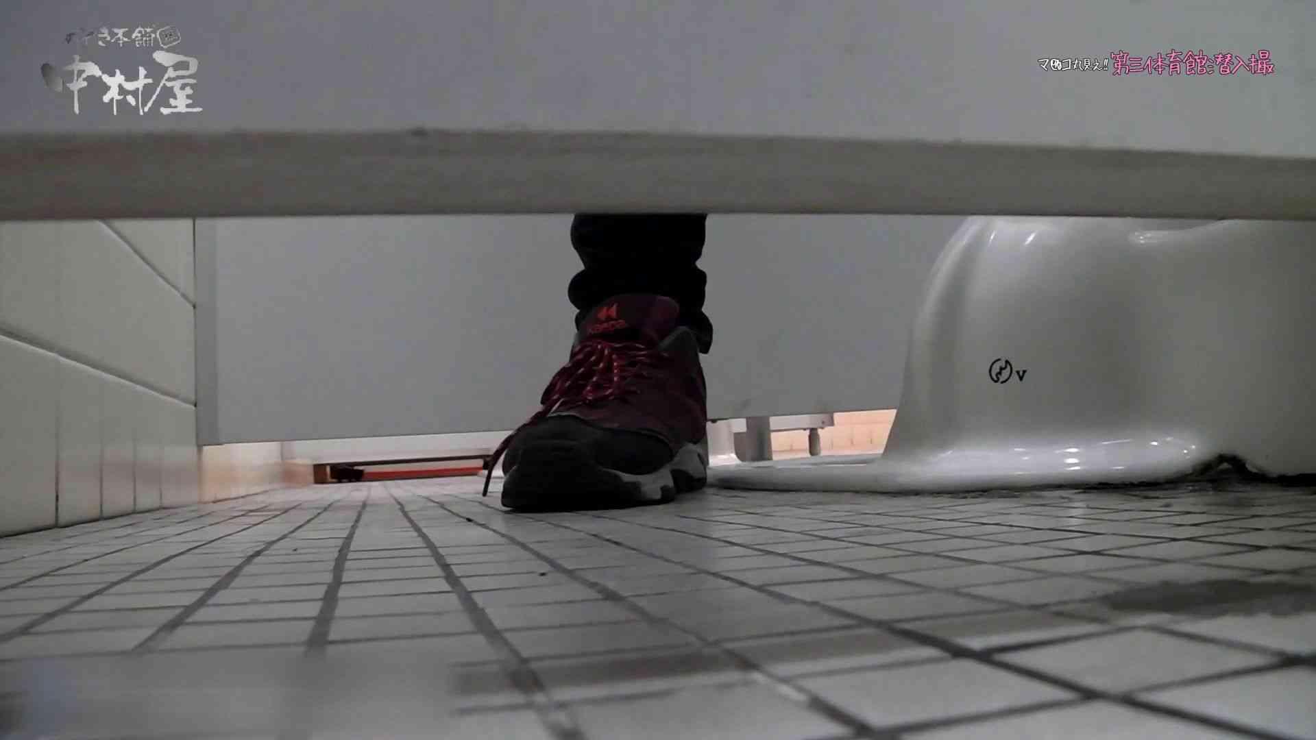 第三体育館File044長身のバレー部員が目の前の個室に入ってくれました。後編 0 | 0  82画像 77