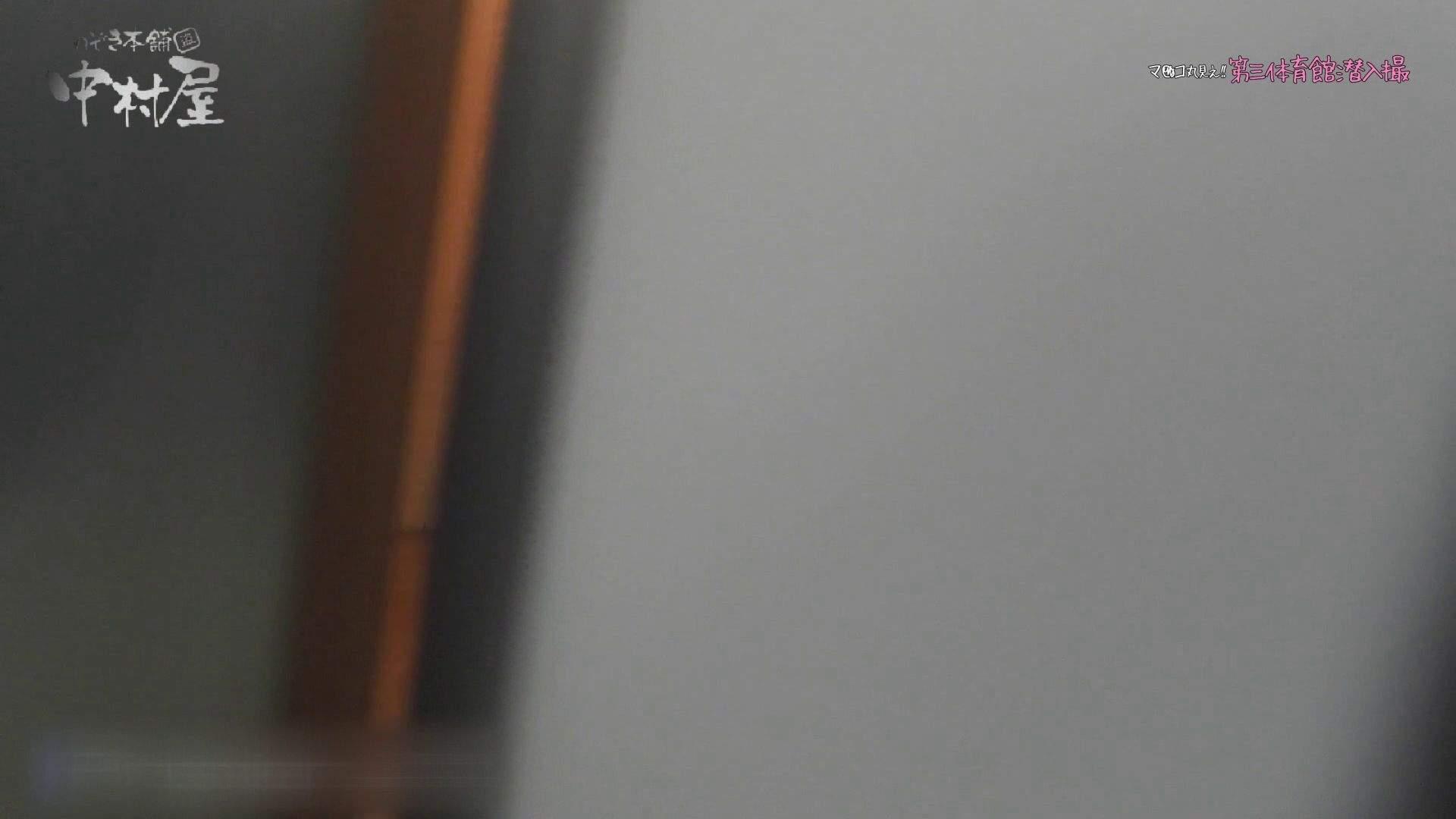 第三体育館File044長身のバレー部員が目の前の個室に入ってくれました。後編 0 | 0  82画像 82