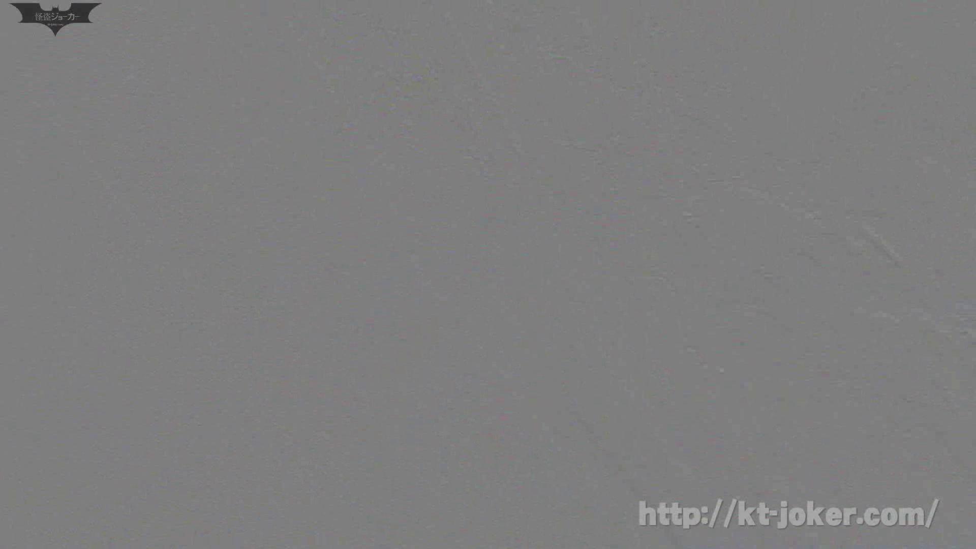 命がけ潜伏洗面所! vol.63 0 | 0  61画像 39