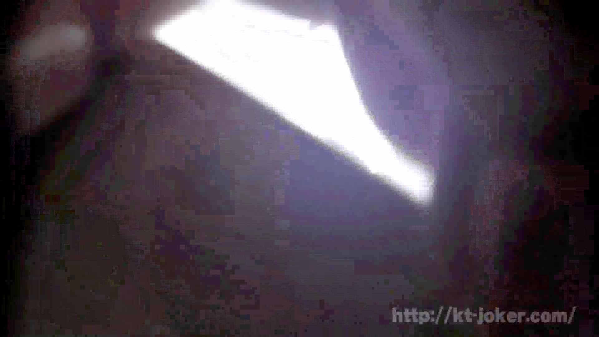 命がけ潜伏洗面所! vol.66 ナイスドアップ、外撮り!! 0 | 0  76画像 40