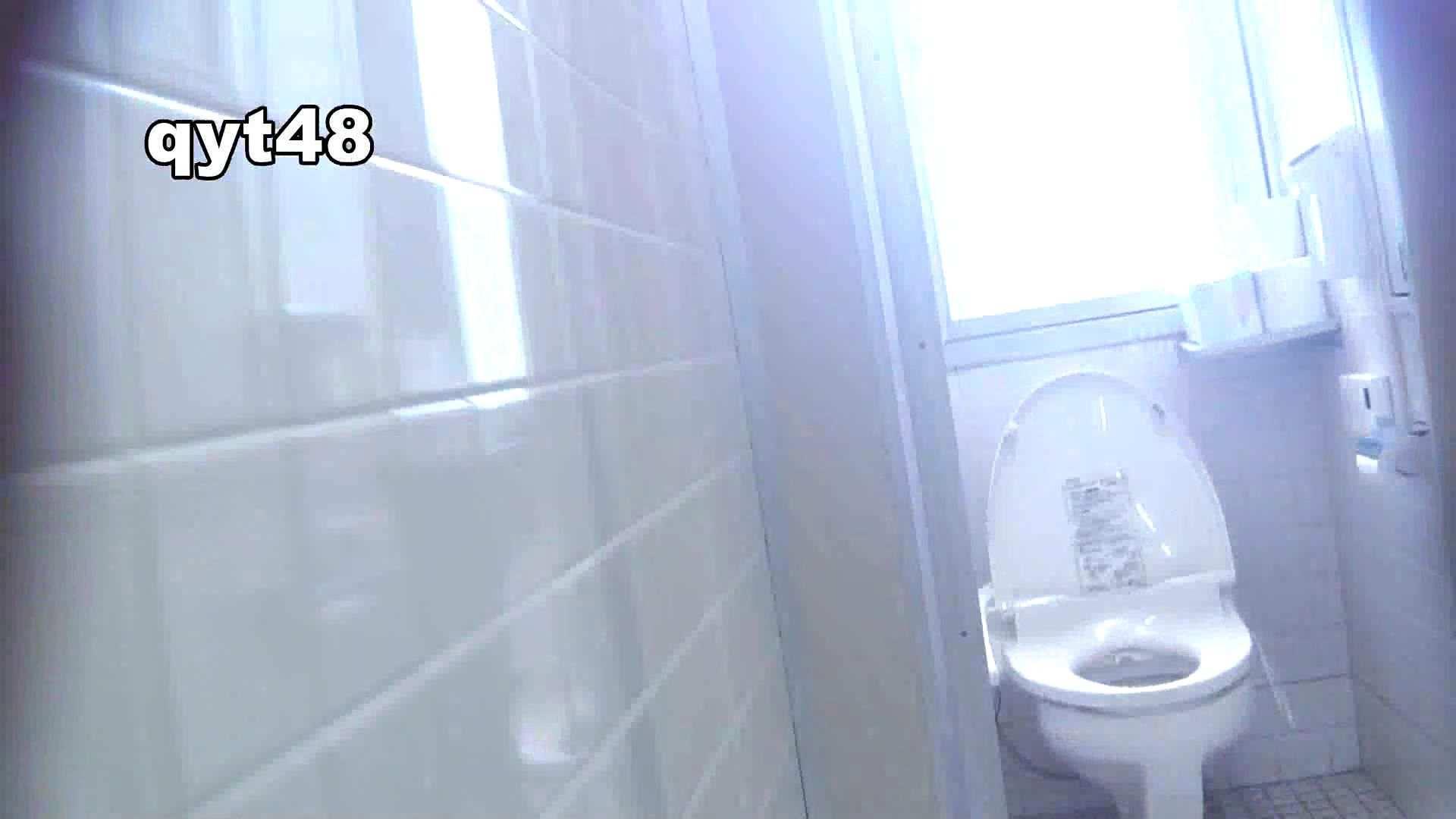 vol.47 命がけ潜伏洗面所! さり気なくBooさん 0   0  65画像 7