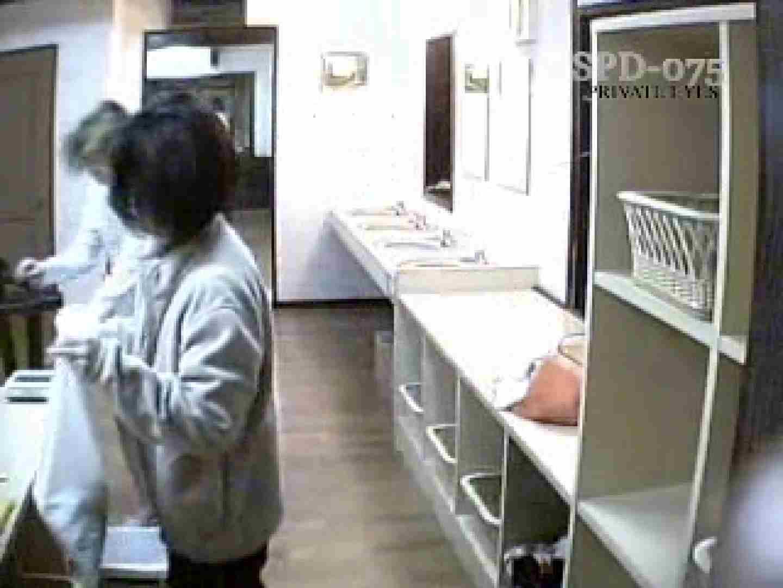 SPD-075 脱衣所から洗面所まで 9カメ追跡盗撮 前編 0   0  34画像 2