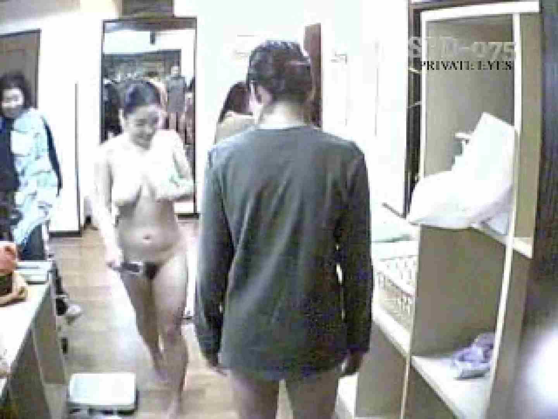 SPD-075 脱衣所から洗面所まで 9カメ追跡盗撮 前編 0   0  34画像 10