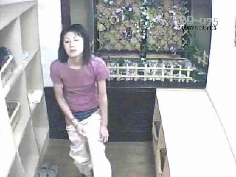 SPD-075 脱衣所から洗面所まで 9カメ追跡盗撮 前編 0   0  34画像 29