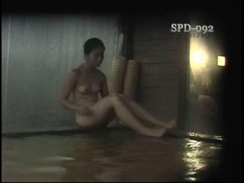 SPD-092 盗撮 6 新・湯乙女の花びら 0 | 0  39画像 6