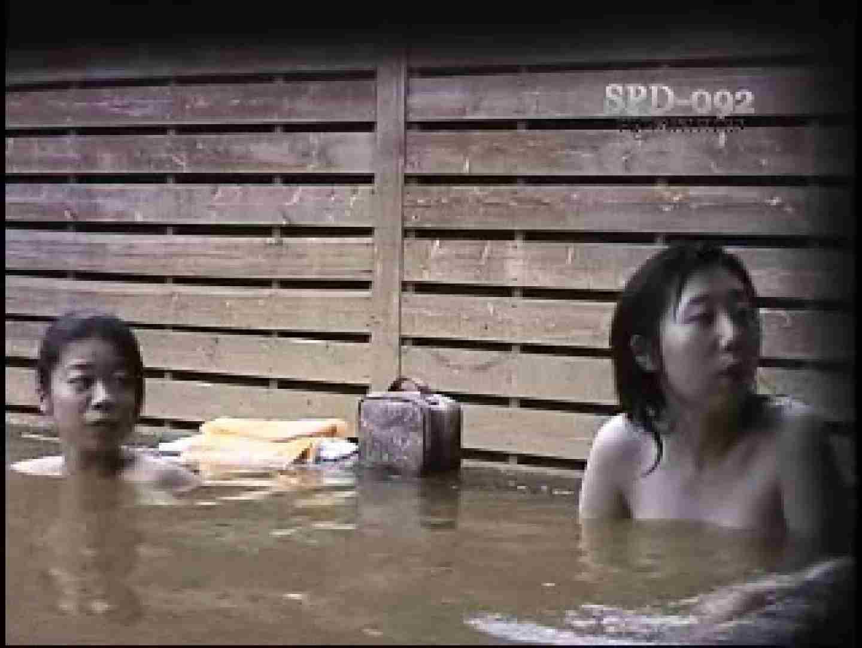 SPD-092 盗撮 6 新・湯乙女の花びら 0 | 0  39画像 13