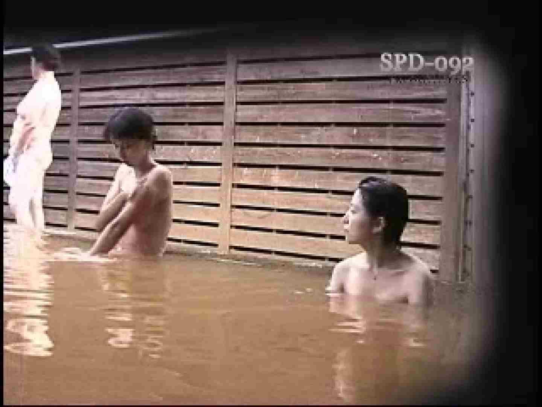 SPD-092 盗撮 6 新・湯乙女の花びら 0 | 0  39画像 27