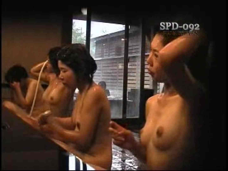SPD-092 盗撮 6 新・湯乙女の花びら 0 | 0  39画像 31