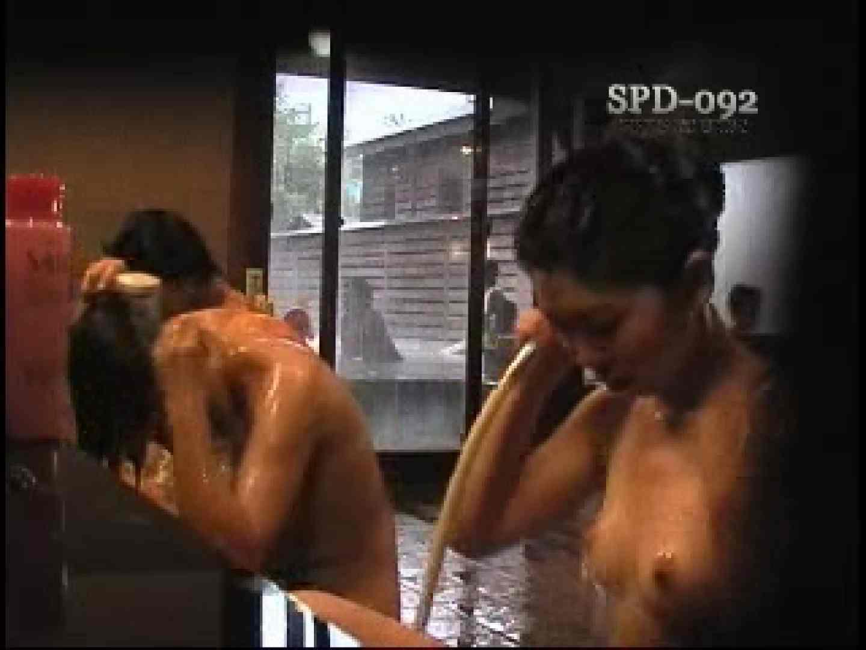 SPD-092 盗撮 6 新・湯乙女の花びら 0 | 0  39画像 33