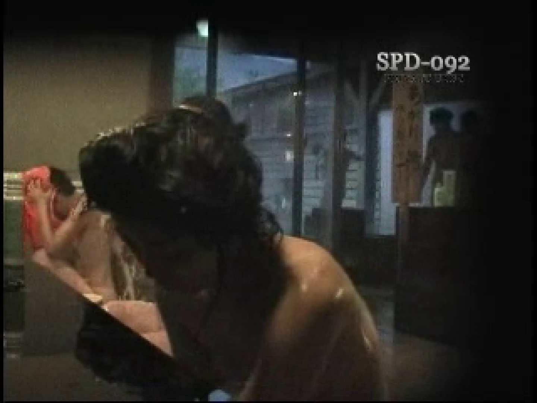 SPD-092 盗撮 6 新・湯乙女の花びら 0 | 0  39画像 39