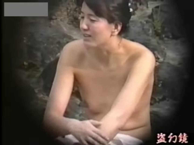 開放白昼の浴場絵巻ky-9 0 | 0  99画像 3