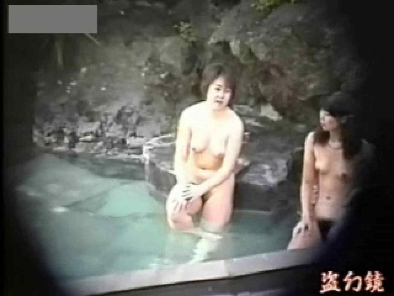 開放白昼の浴場絵巻ky-9 0 | 0  99画像 80