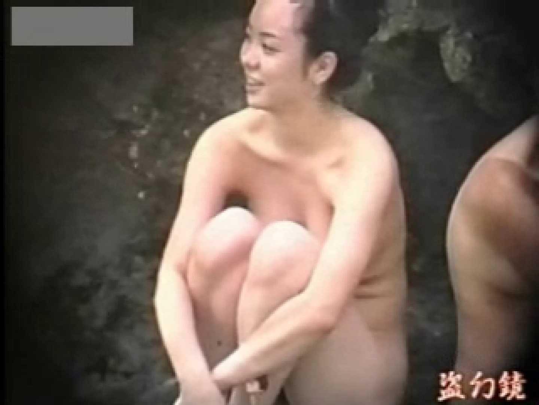 開放白昼の浴場絵巻ky-9 0 | 0  99画像 87
