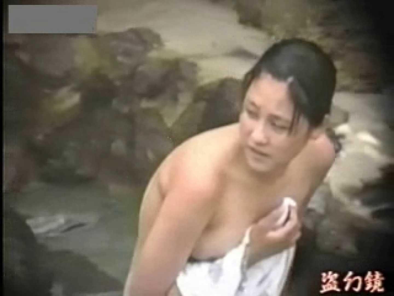 開放白昼の浴場絵巻ky-9 0 | 0  99画像 92