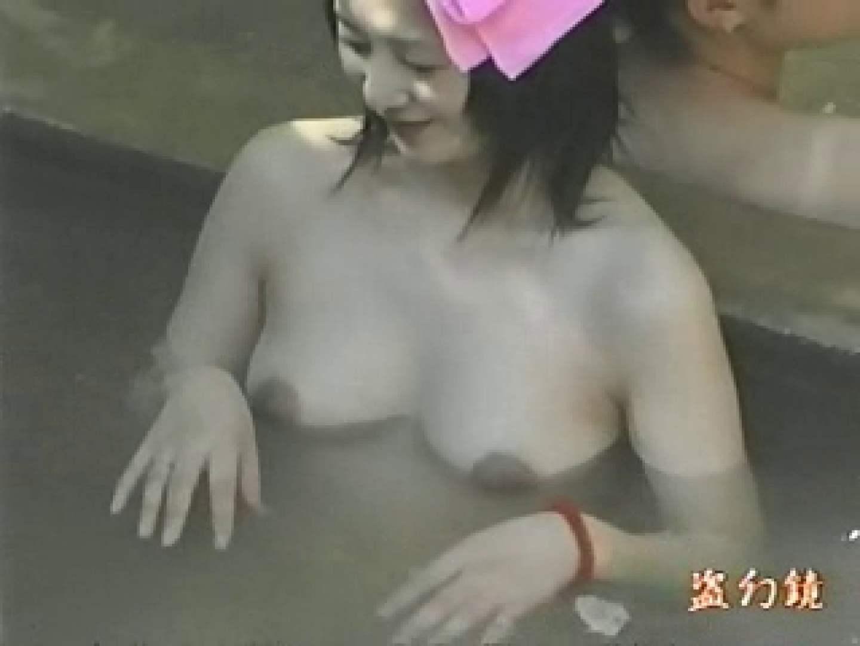 特選白昼の浴場絵巻ty-13 0 | 0  111画像 42