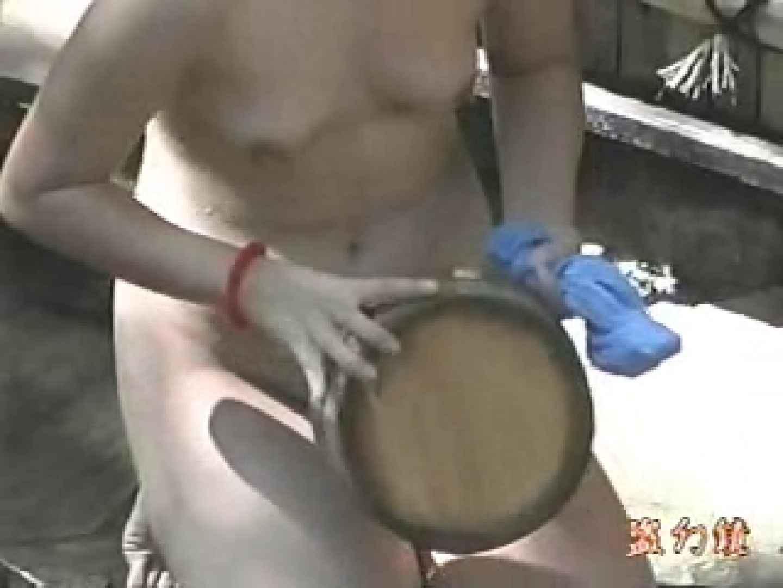 特選白昼の浴場絵巻ty-13 0 | 0  111画像 48