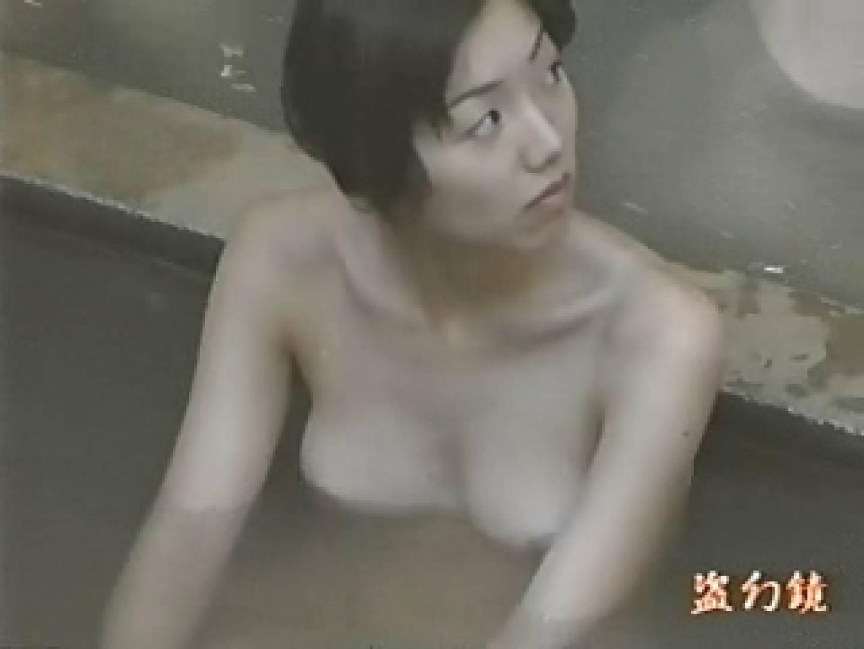 特選白昼の浴場絵巻ty-13 0 | 0  111画像 98