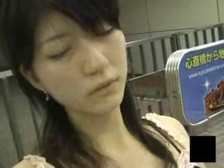 ヘベレケ女性に手マンチョVOL.3 0   0  31画像 6