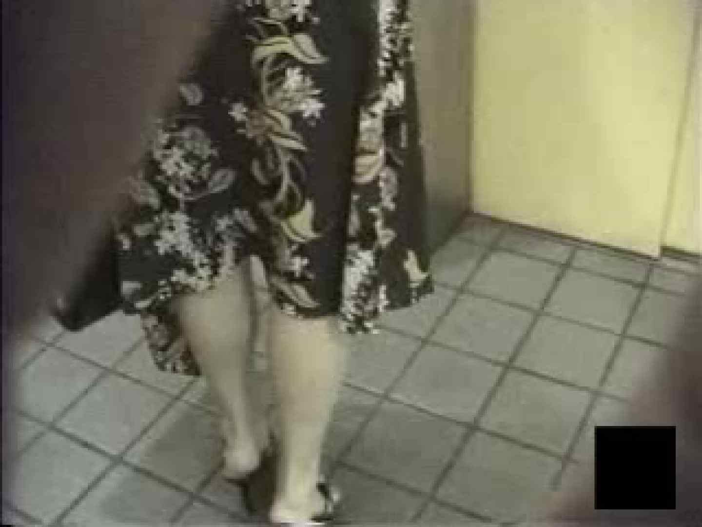 ヘベレケ女性に手マンチョVOL.3 0   0  31画像 25
