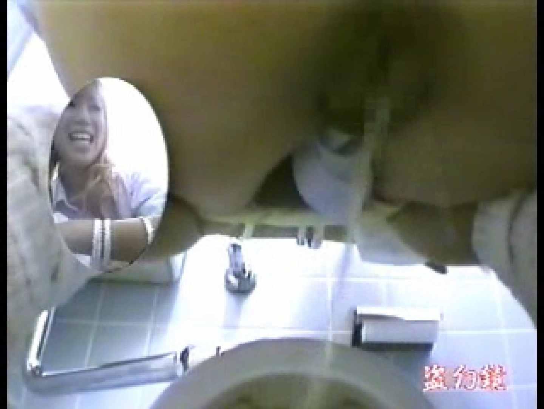 洗面所羞恥美女ん女子排泄編jmv-02 0   0  48画像 33