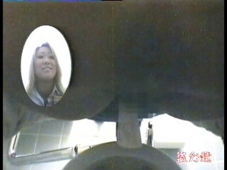 洗面所羞恥美女ん女子排泄編jmv-02 0   0  48画像 44