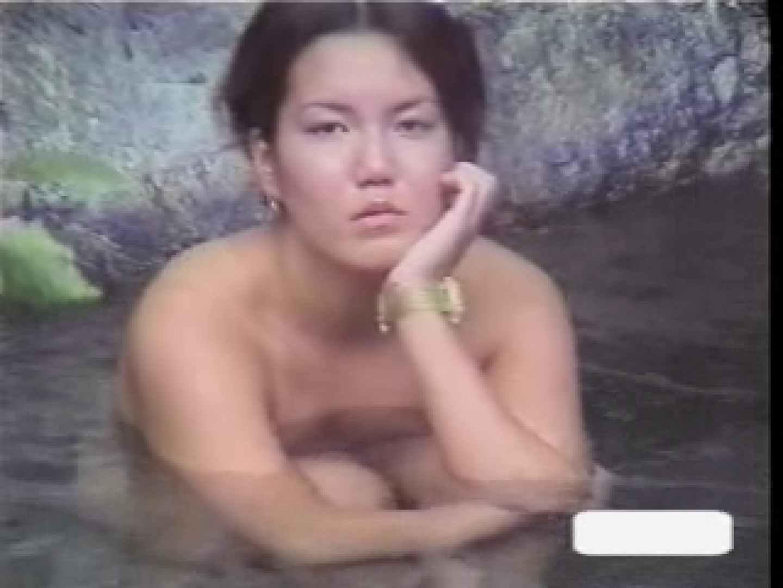 露天風呂七 0 | 0  19画像 5
