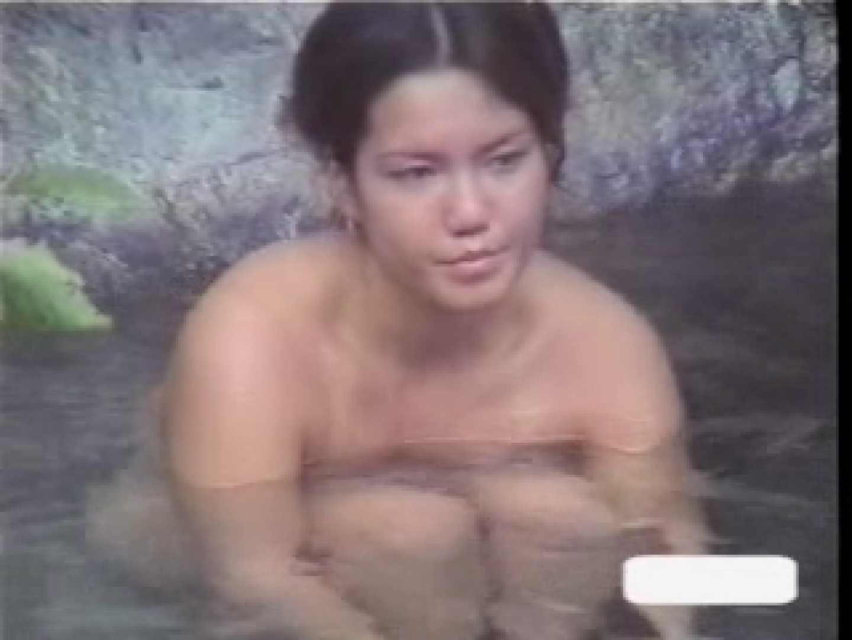 露天風呂七 0 | 0  19画像 6
