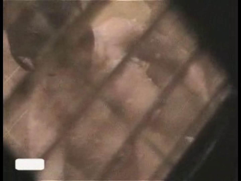 極上!!民家盗撮Vol.8 0 | 0  109画像 91