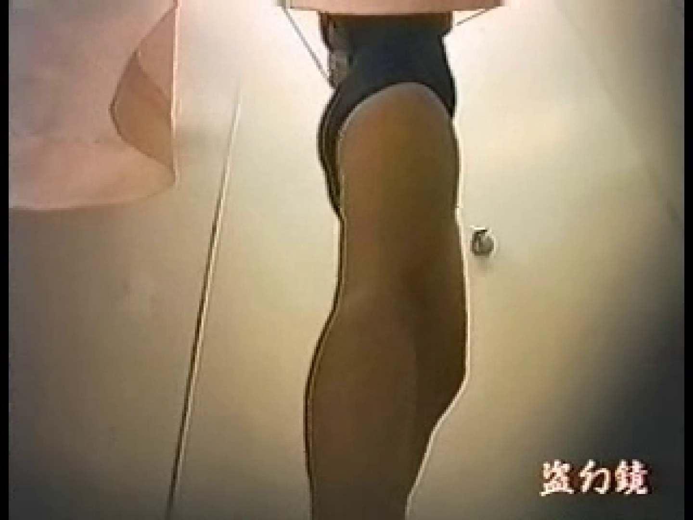 (9月24日配信停止)特別秘蔵版もぎたて!プールぷる更衣室 Ⅱ 0 | 0  84画像 5