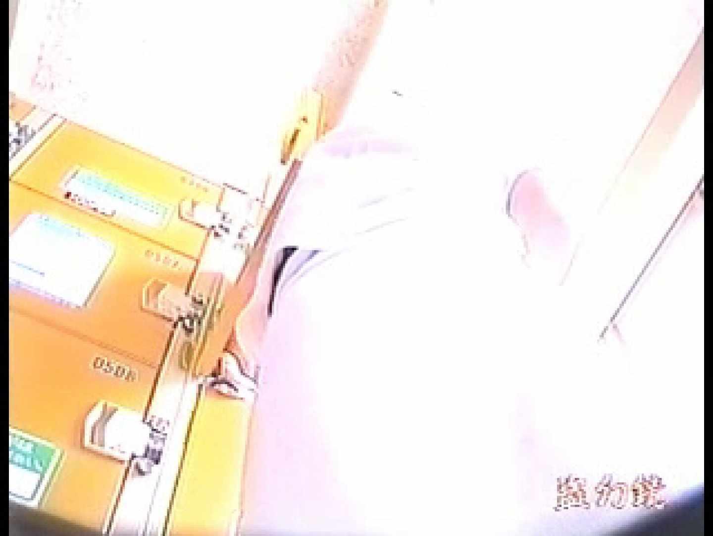 (9月24日配信停止)特別秘蔵版もぎたて!プールぷる更衣室 Ⅱ 0 | 0  84画像 7