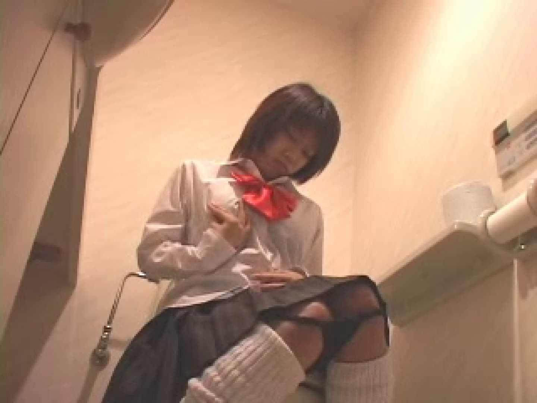 オナ中! 制服女子Vol.2 0 | 0  49画像 22