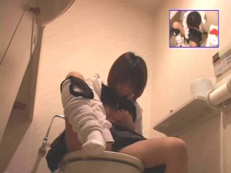 オナ中! 制服女子Vol.2 0 | 0  49画像 37