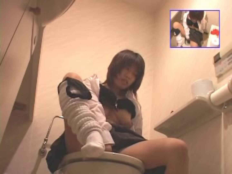オナ中! 制服女子Vol.2 0 | 0  49画像 38