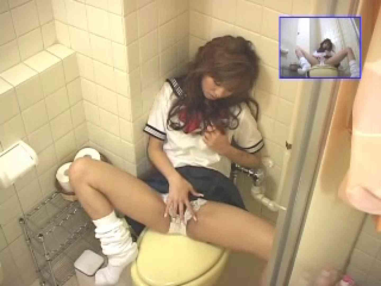 オナ中! 制服女子Vol.2 0 | 0  49画像 42