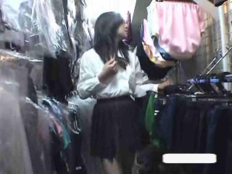 パンツを売る女の子Vol.3 0   0  36画像 9