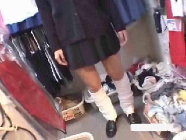 パンツを売る女の子Vol.3 0   0  36画像 27