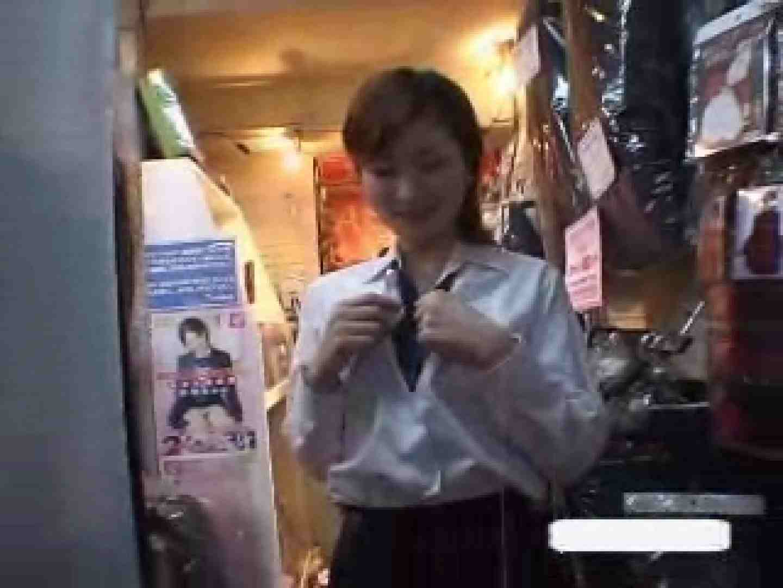 パンツを売る女の子Vol.3 0   0  36画像 32