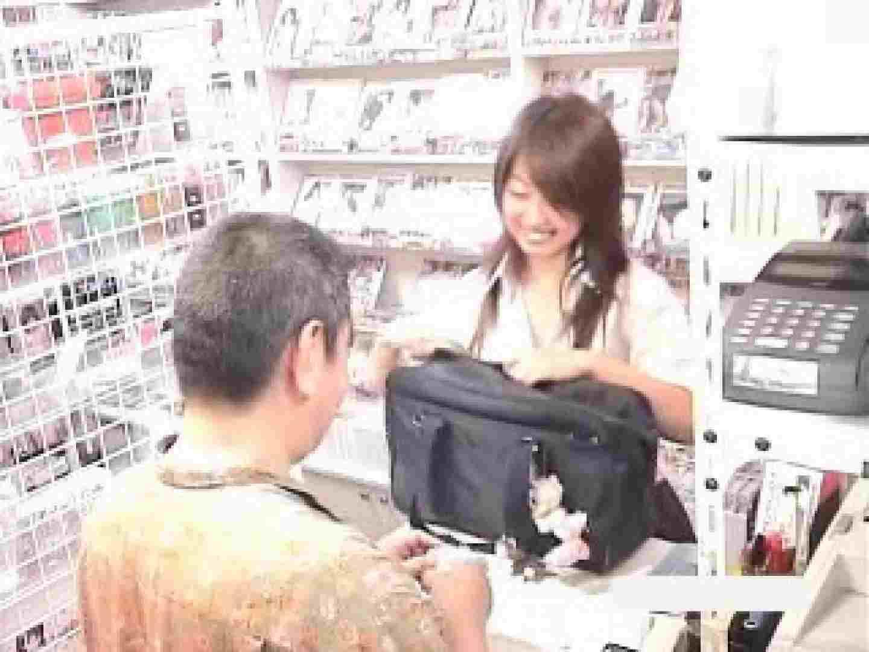 パンツを売る女の子Vol.3 0   0  36画像 33