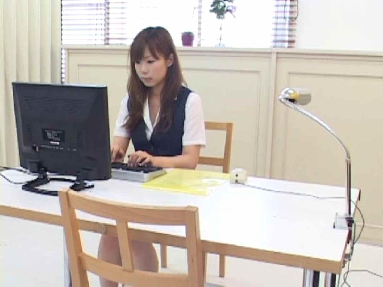 女性従業員集団盗撮事件Vol.3 0   0  48画像 44