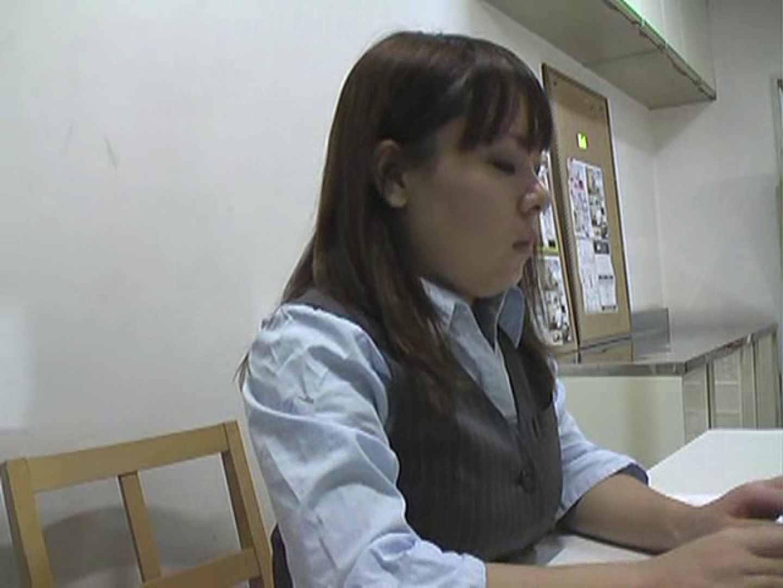 女性従業員集団盗撮事件Vol.6 0 | 0  107画像 14